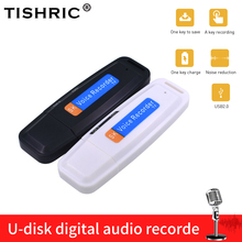 TISHRIC u disk Mini ses kaydedici kalem dijital kulaklık ses kaydedici ses USB 2.0 Flash sürücü 1 32GB Micro SD TF kart
