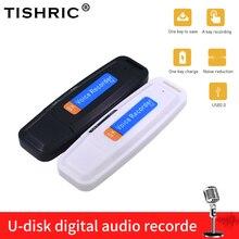 Tishric gravador de áudio u disk, mini gravador de voz digital, usb 2.0 flash drive para 1 cartão micro sd tf 32gb