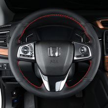 For Honda CRV CR-V 2017 2018 2020 Steering Wheel Cover DIY Hand-stitched Leather Steering Wheel Handle Set Interior Modification