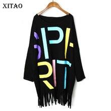 XITAO Letter Pattern Tassel Hem T Shirt Women Fashion Pullover 2020 Spring Small Fresh Korea  New Elegant Minority Tee DMY2543
