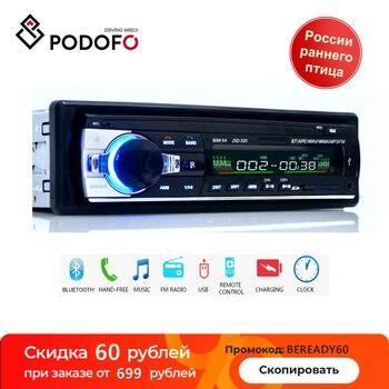 Podofo one din Car Radio Stereo FM Aux Input Receiver SD USB JSD-520 12V In-dash 1 din Car MP3 USB Multimedia Autoradio Player 1
