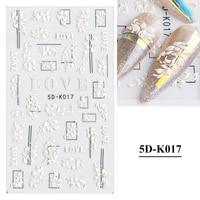 5D-K017