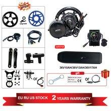 Bafang BBS01 Ebike Kit 36V250W 8fun Motor BBS01B Crank Eletric Bicycles Kits MM G340.250 36V 10AH 13AH 17AH Samsung Battery