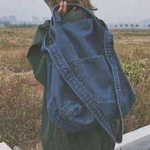 Denim Shoulder Hand Bag For Woman Shoulder Bag Crossbody 201
