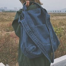 Denim Shoulder Hand Bag For Woman Shoulder Bag