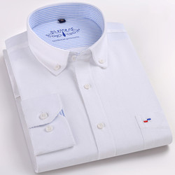 High Quality New Shirt Men Long Sleeve Cotton Casual White Blue Slim Fit Camisa Business Classic Mens Dress Shirts Mens Clothes