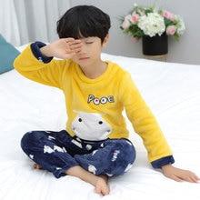 Одежда для сна для мальчиков и девочек; Пижамный костюм; зимняя фланелевая одежда для сна; Повседневная теплая Домашняя одежда желтого цвета с рисунком; детская плотная домашняя одежда
