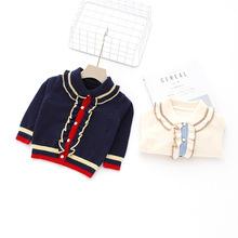 Dziewczynek sweter płaszcz perła wiosna 2020 dzianiny dziecko Cardigans dla dziewczynek dziewczynek kurtka i płaszcz odzież wierzchnia maluch swetry tanie tanio Moda COTTON Stałe Dzieci REGULAR Golfem Kurtki płaszcze Pełna Pasuje prawda na wymiar weź swój normalny rozmiar