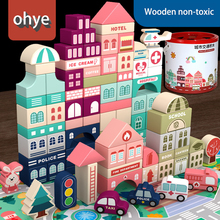 Children build urban transportation wooden blocks to assemble boys and girls early childhood education toys