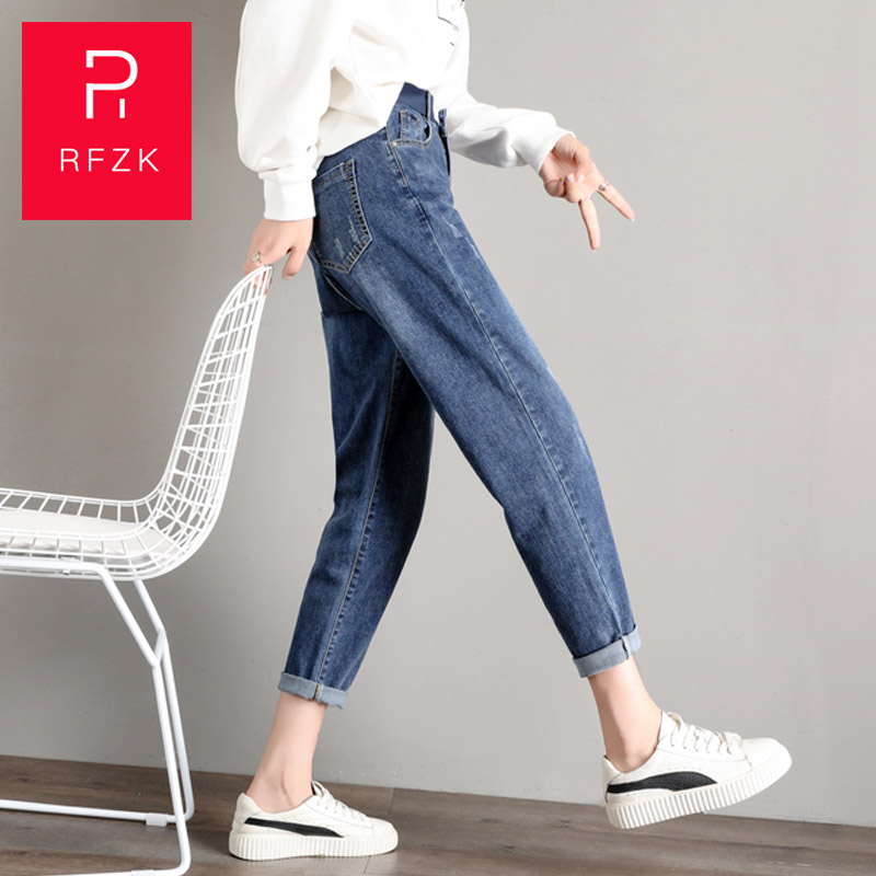 Rfzk Fashion Jeans Female Straight Loose  Pants 2020 Autumn New Style Elegant High Waist Casual Hit Color Stitching Harem Pants