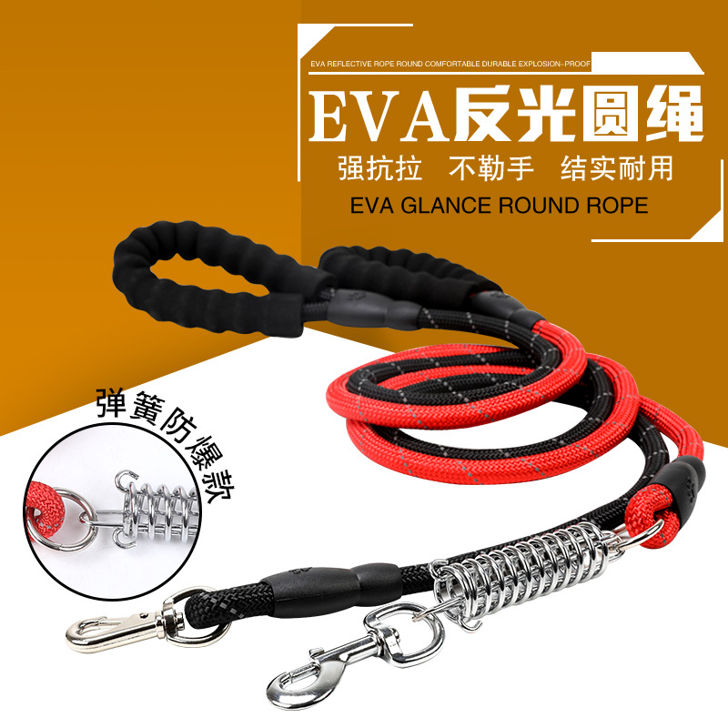 Pet Traction Rope Eva Dog Nylon Reflective Spring Proof Punch Traction Belt Round Rope Pet Supplies