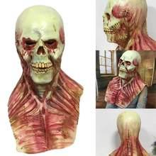 Máscara de zumbi sangrenta halloween máscaras assustadoras festa cosplay crânio diabo horror mascara mascara fantasma terror masker látex