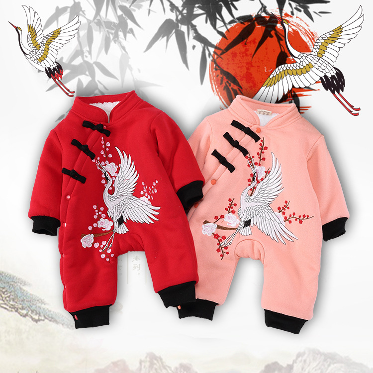 Autumn And Winter Chinese-style New Year Celebration Children Chinese Costume Plus Velvet Baby Onesie BABY'S FIRST Month Suit Ba