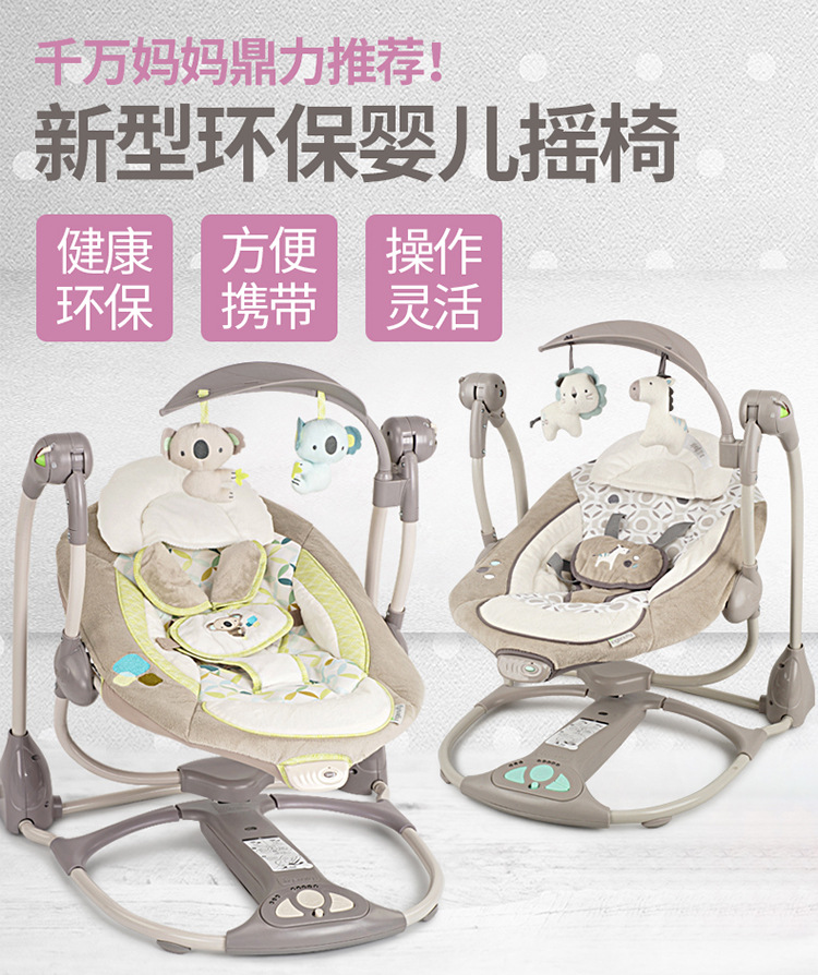 H95e9a768e9bb4ec983a892352ba115332 Newborn Gift Multi-function Music Electric Swing Chair Infant Baby Rocking Chair Comfort Cradle Folding Baby Rocker Swing 0-3Y