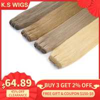 K.S WIGS 20'' Straight Remy Hair Weft Human Hair Double Drawn Human Hair Weave Bundles 100g/pc