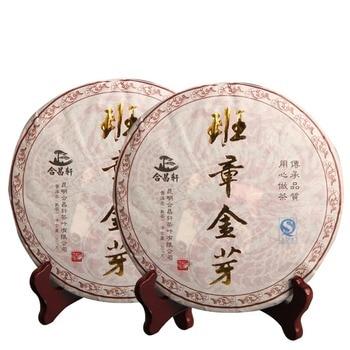 2pcs/lot 2011 Year Chinese Yunnan Menghai Ripe Pu'er Tea Ban Zhang Golden Bud Cha Lao Pu'er Tea