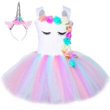 Цветочное платье пачка для девочек с единорогом, Пастельное Радужное платье принцессы для девочек на день рождения, Детский костюм единорога на Хэллоуин, женский костюм