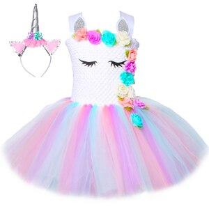 Image 1 - Kwiat dziewczyny jednorożec Tutu sukienka pastelowa tęcza księżniczka dziewczyny sukienka na przyjęcie urodzinowe dzieci dzieci Halloween jednorożec kostium 1 14Y