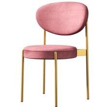 Скандинавский обеденный стул со спинкой креативный Ресторан замша Повседневный современный минималистичный кофейный стул