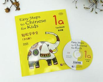книги ,Easy Step to Chinese for Kids with CD, language English and Chinese,Package 1 book, English and Chinese and Pinyin