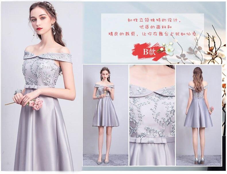 Guest Wedding Party Satin Plus Size Bridesmaids Dresses Elegant Vestido Largo Sirena Simple Dress Sexy Prom Club Short Frocks