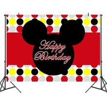 Mickey Mouse fête décors Mickey fond mur tissu fête d'anniversaire décoration mise en page Studio photographie décoration de la maison