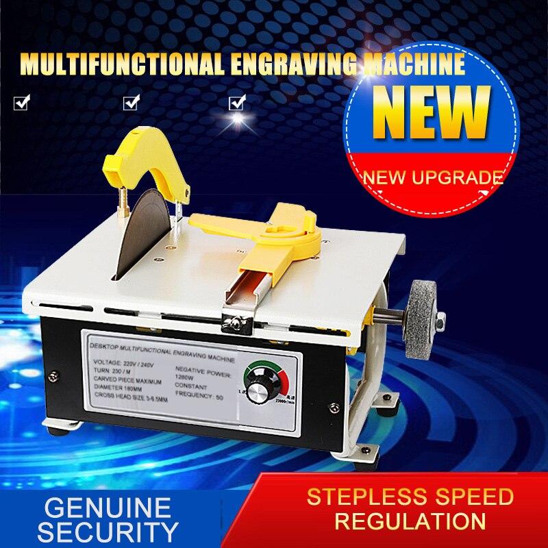 Upgrade High-power Multifunctional Jade Polishing Tool Bench Grinder Jade Carving Machine Small Jade Carving Cutting Machine
