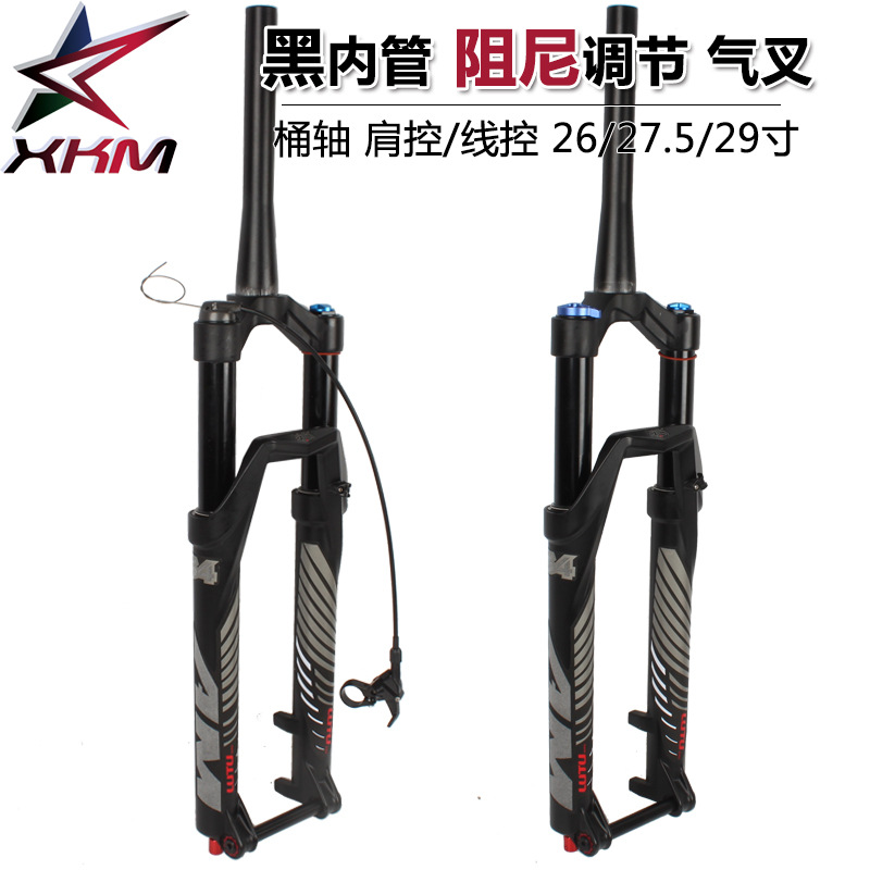 <font><b>Bicycle</b></font> front <font><b>fork</b></font> of mountain bike mountain bike <font><b>fork</b></font> tapered 26 <font><b>27.5</b></font> 29 Front <font><b>fork</b></font> of barrel axle shoulder/ wire control image