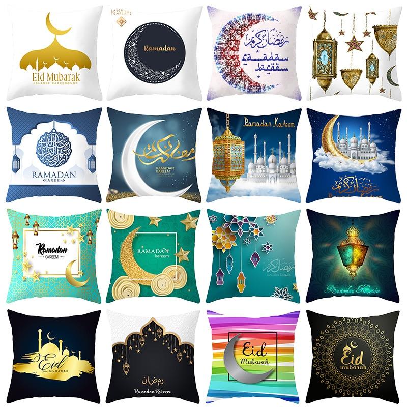 Islam Muslim Cushion Covers Eid Ramadan Kareem Moon Art Cushion Cover Decorative Cotton Linen Pillow Case Eid Mubarak Gifts