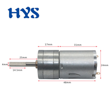 HYS Motor DC 6V 12V 24V Gear Motors 16rpm-1340rpm Shaft Length 25mm Mini Reducer Electric DC12 Volt V Smartlock  JGA25-370