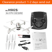 Hubsan X4 H502S RC Drone Helicopter 5.8G FPV GPS Altitude Mode RC Quadcopter with 720P Camera 6 Axis Gyro 4 Channels Outdoor Toy