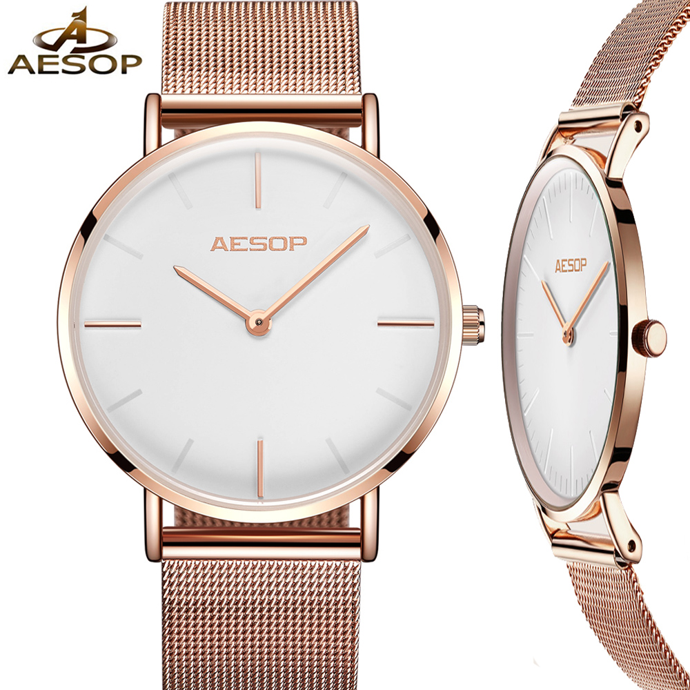 AESOP 7mm Ultra Thin Women Ladies Quartz Women's Bracelet Watches Gold Mesh Steel Strap Woman Wrist Watch Luxury Reloj Mujer A