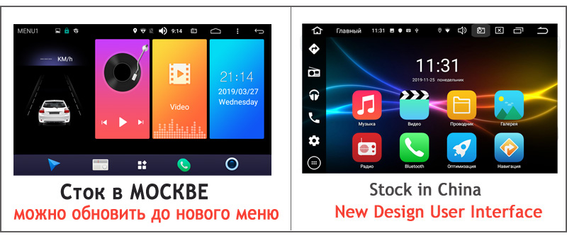 android9.0 4G 32G 64G CAR RADIO VOLKSWAGEN VW SKODA SEAT LEON OCTAVIA TIGUAN PASSAT GOLF MK POLO 2DIN DVD CAR ANDROID (2) - 副本 - 副本