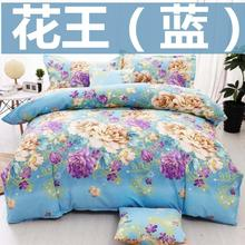 4pcs King Queen Size Home Textile 100% Cotton Bedding Set Bed Linen Stripe Duvet Cover Pillow Covers Bed Sheet Bed Set 2020