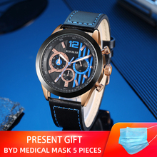 Watch men's automatic quartz watch belt ultra-thin waterproof men's watch trend new watch men fashion watch male trend brief mens watch ultra thin strip luminous quartz watch