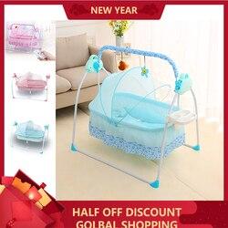 سرير هزاز كهربائي هزاز كهربائي سرير هزة للأطفال حديثي الولادة سرير مسطح ذكي تلقائي للنوم