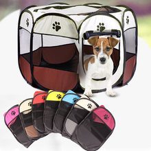 Складная палатка для домашних животных переносной домик собак