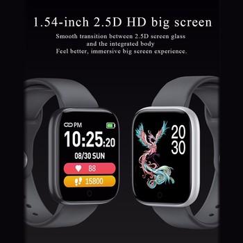 T85 inteligentny zegarek dla kobiet 1 54 Cal ekran mężczyźni Sport smartwatch z kontrolą tętna bransoletka fitness dla iphone Pk P70 W34 P80 tanie i dobre opinie LOMAXFR Brak Na nadgarstek Zgodna ze wszystkimi 128 MB Krokomierz Rejestrator aktywności fizycznej Rejestrator snu Wiadomości z przypomnieniami