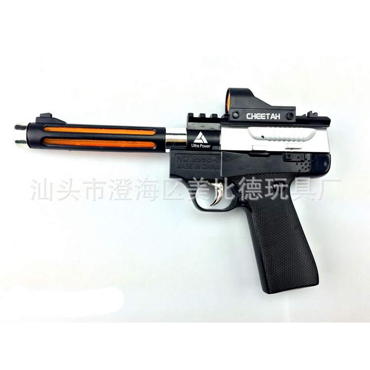 Children'S Educational Toy Electric Toys Vibrating Guns Color Bag Small Pistol Boy Toy Electric Gun