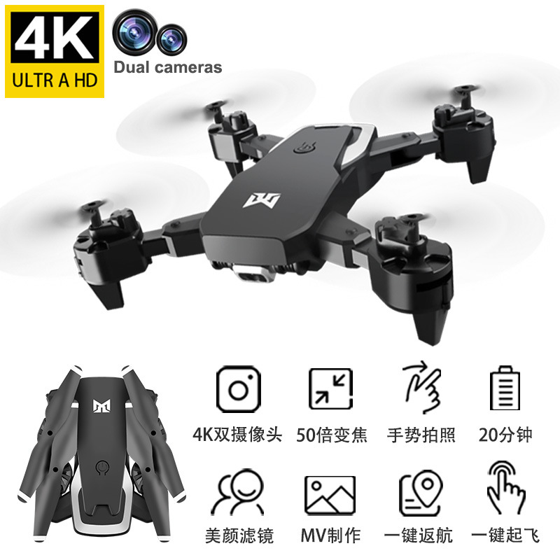 4k Double Camera Unmanned Aerial Vehicle Aerial Photography Set High Quadcopter Folding Long Life Telecontrolled Toy Aircraft