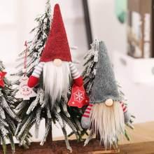Yeni yıl 2021 sevimli bebek dekorasyon noel Faceless yaşlı ev dekor noel ağacı askı süsleri noel kolye