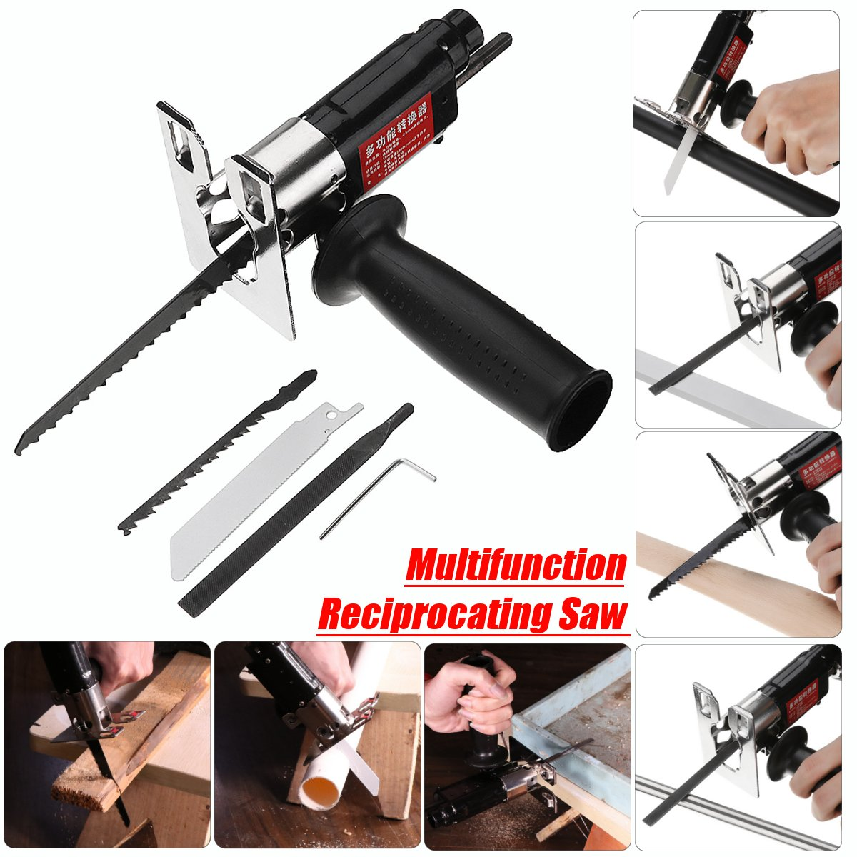 Multifunction Reciprocating Saw Attachment Change Electric Drill Into Reciprocating Saw Jig Saw Metal File \Wood Metal Cutting