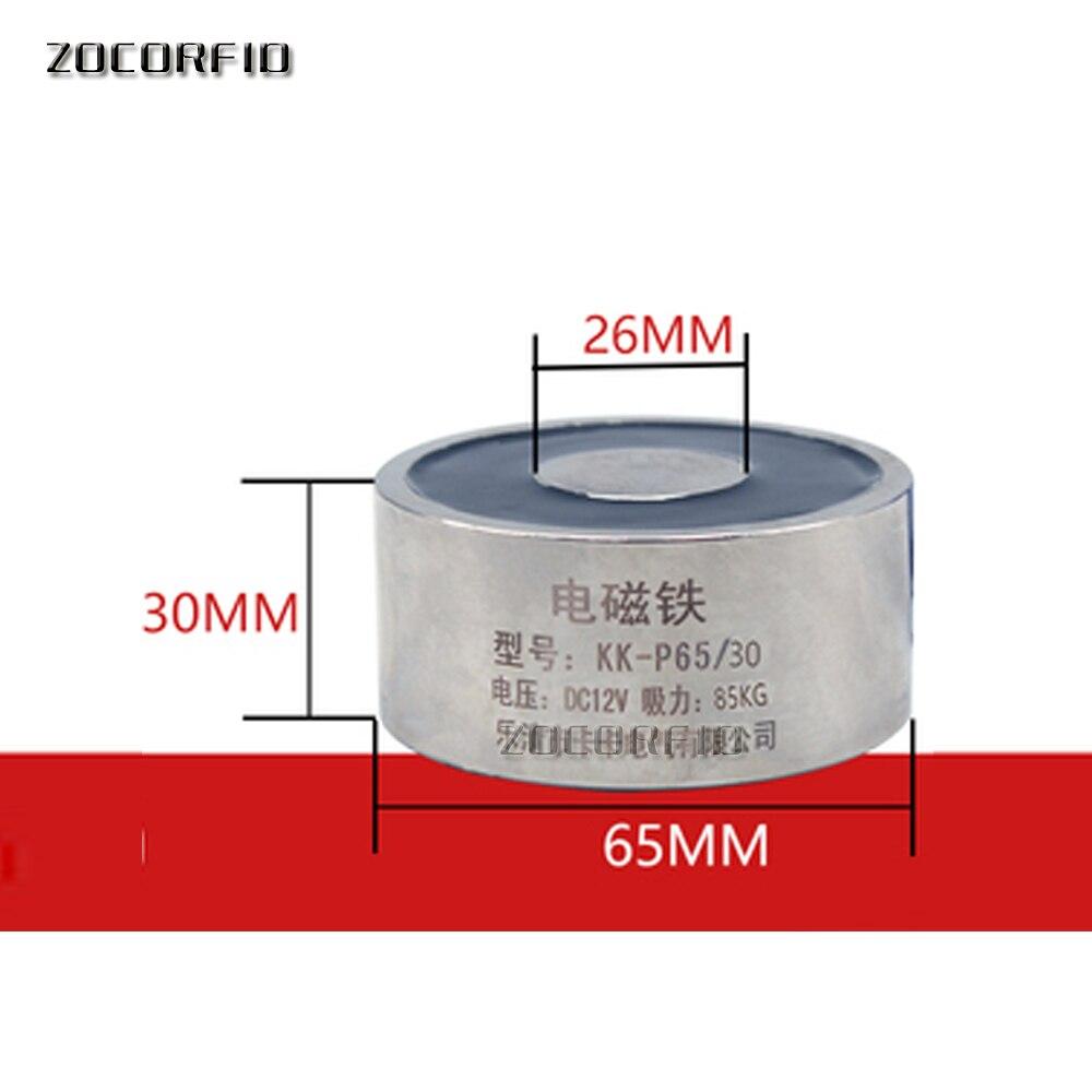 P65/30 85KG 850N Solenoid Sucker Electromagnet Holding Electric Magnet Lifting  DC 6V 12V 24V Non standard custom|Electric Lock| |  - title=