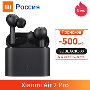 New Xiaomi Air 2 Pro Mi True Wireless Earphone TWS Mi True Earbuds Airdots 2 Pro Noise Cancellation LHDC Tap Control 3 MIC ENC