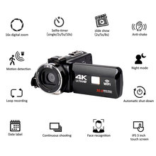كامل HD 4K كاميرا فيديو واي فاي يده DV المهنية للرؤية الليلية المضادة للاهتزاز الرقمية كاميرا فوتوغرافية كاميرا فيديو تدفق استقرار