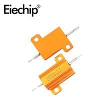 1PCS 10W 25W Aluminum Power Metal Shell Case Wirewound Resistor 1 2 3 5 10 12 15 20 39 47 50 68 82 100 1K 10K ohm Load Resistors