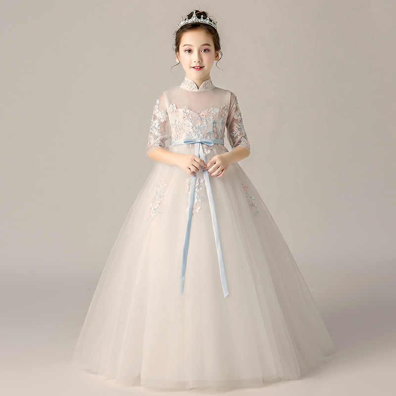 Vestido De Princesa Vestido De Princesa Flor Chica Boda