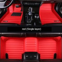 Custom leather car floor mat For Toyota all model Corolla camry alphard prado rav4 sequoia corolla 4Runner Hilux prado prius YA