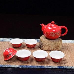Chinese ceramic tea set Kung F