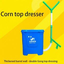 Wielofunkcyjny sztuczny kukurydza topdressing narzędzie nawóz rolniczy aplikator mały rozrzutnik obornika rolniczego